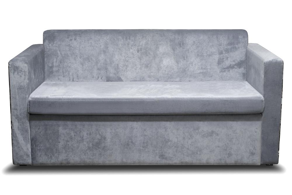 sofa Multi szara